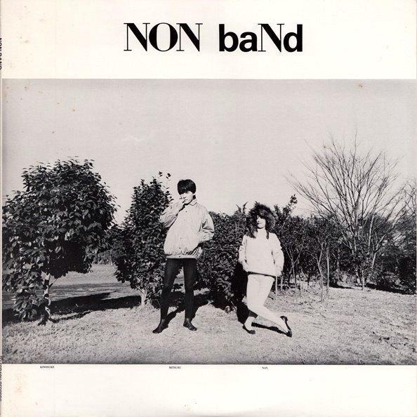 """""""Non Band"""" – Non Band"""