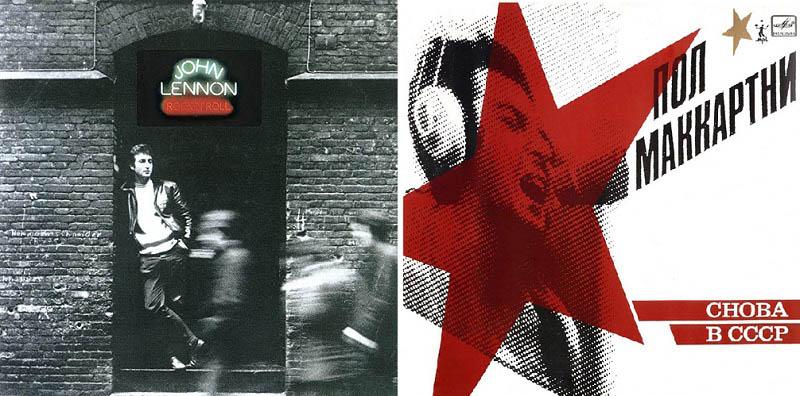 "Back to the roots: ritorno alle origini per Lennon & McCartney: ""Rock 'n Roll"" e ""Cнова в CCCP"""