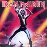 """La storia di Eddie the Head nelle copertine degli Iron Maiden: """"Maiden Japan – EP"""""""